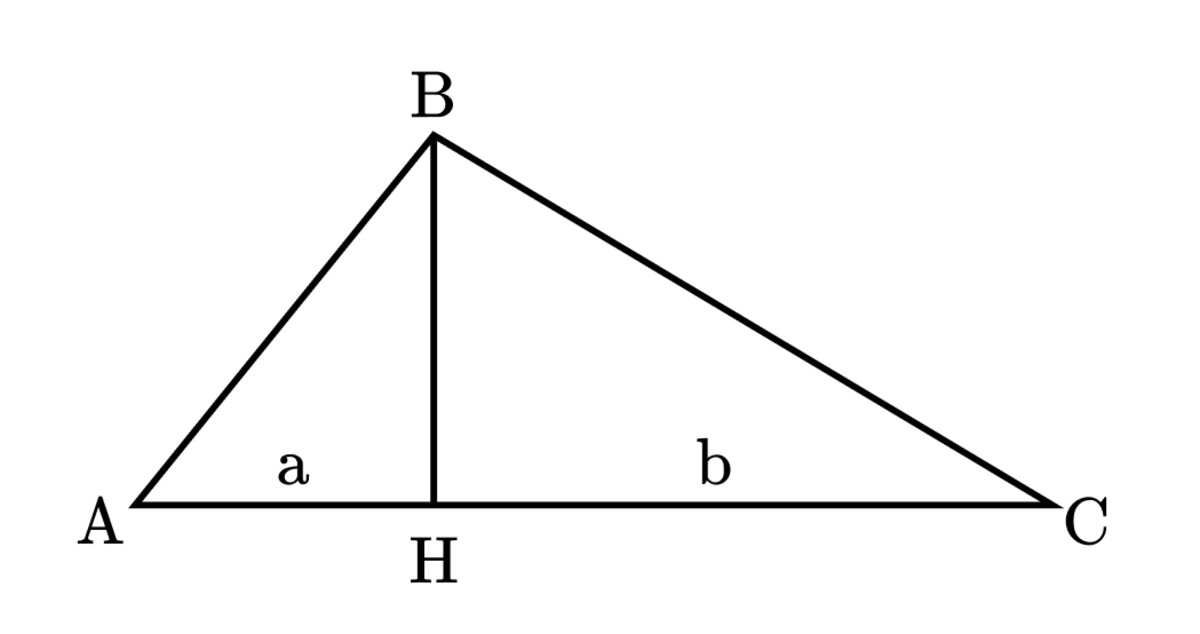 The segment \(BH\) has length \(\sqrt{ab}\), which is the geometric mean of the lengths of \(AH\) and \(HC\).