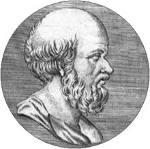 Portrait of Eratosthenes (276-195 BC). Mathematician, poet, philosopher, geographer.